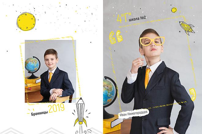 Красивый и уникальный дизайн флаера, листовки 28 - kwork.ru