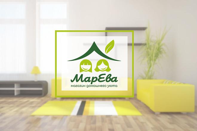 Разработаю логотип + подарок 137 - kwork.ru