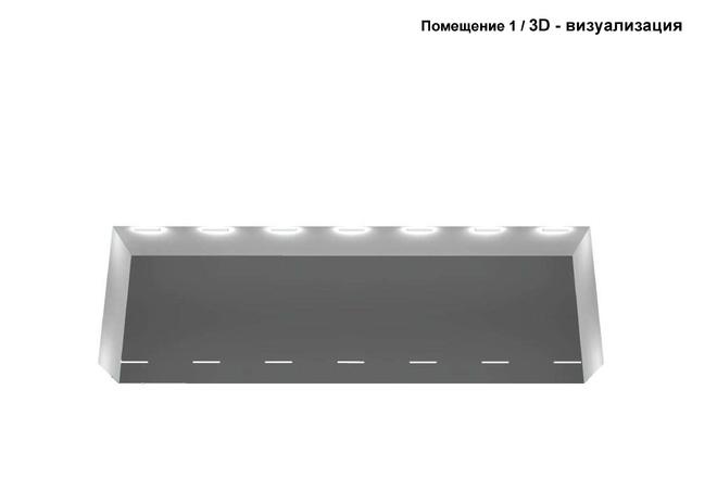 Простой светотехнический расчет в Диалюкс 8 - kwork.ru