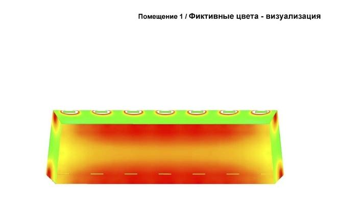 Простой светотехнический расчет в Диалюкс 7 - kwork.ru