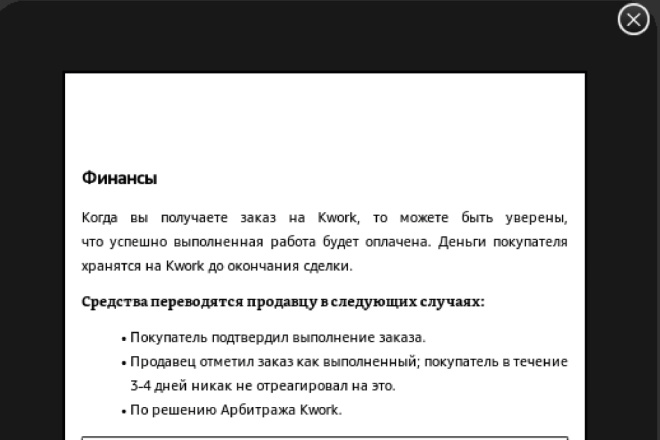 Верстка электронных книг в форматах pdf, epub, mobi, azw3, fb2 17 - kwork.ru