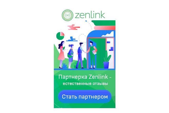 Сделаю яркие баннеры 23 - kwork.ru