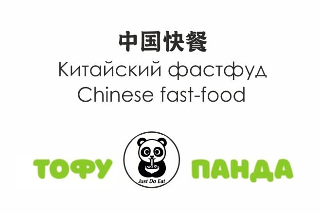 Дизайн - макет быстро и качественно 35 - kwork.ru