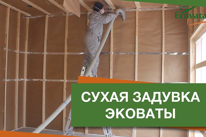 Создам превью для видео youtube 12 - kwork.ru