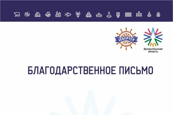Дизайн - макет быстро и качественно 39 - kwork.ru
