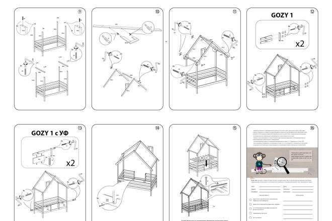 Схема, инструкция сборки мебели 2 - kwork.ru