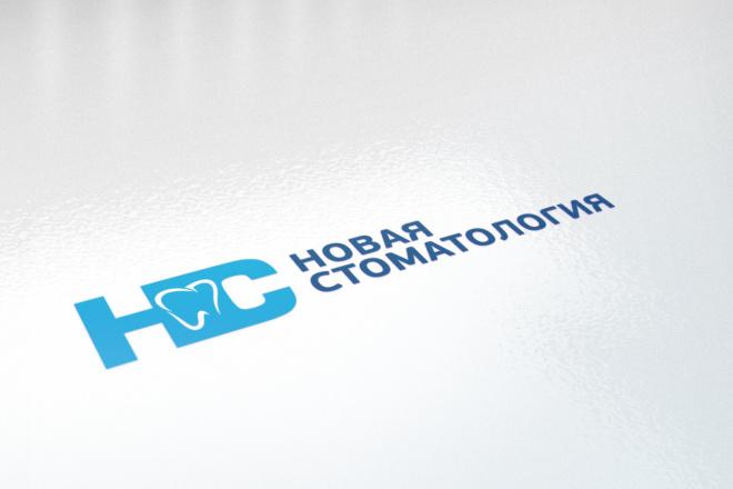 Логотип в 3 вариантах, визуализация в подарок 95 - kwork.ru