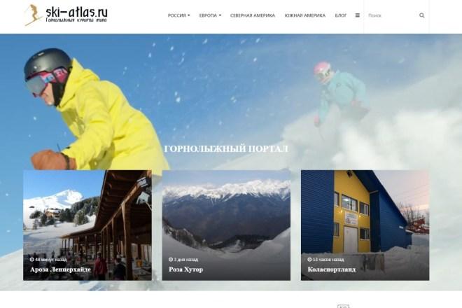 Создам автонаполняемый сайт на WordPress, Pro-шаблон в подарок 8 - kwork.ru