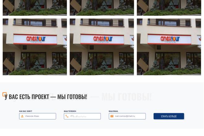 Уникальный дизайн сайта для вас. Интернет магазины и другие сайты 181 - kwork.ru