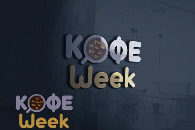 Логотип для вас и вашего бизнеса 58 - kwork.ru