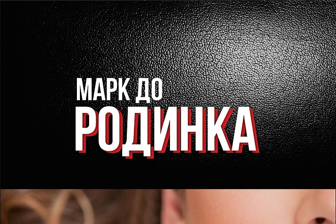 Обложки для книг 23 - kwork.ru