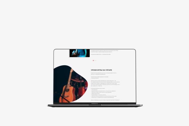 Дизайн блока Landing page 17 - kwork.ru