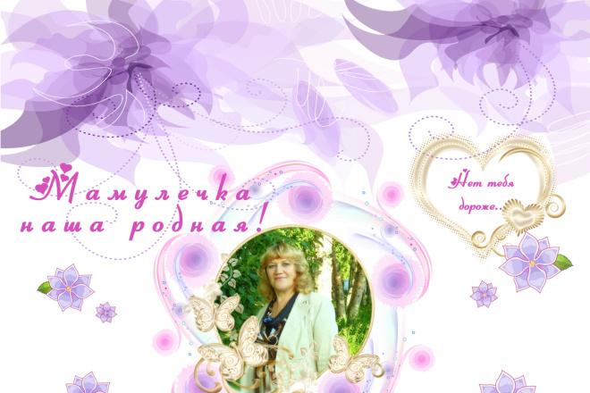Сделаю макет плаката 3 - kwork.ru
