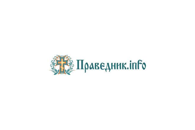 Дизайн вашего логотипа, исходники в подарок 89 - kwork.ru