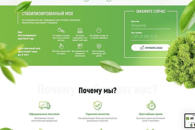 Вёрстка сайтов по доступной цене 105 - kwork.ru