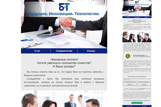 Дизайн и верстка адаптивного html письма для e-mail рассылки 62 - kwork.ru