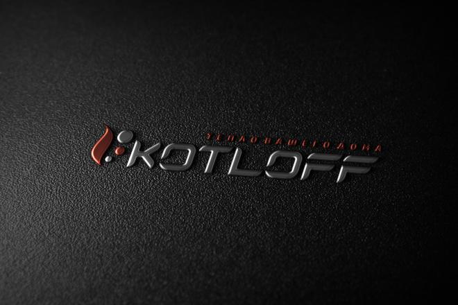 Создам качественный логотип 4 - kwork.ru
