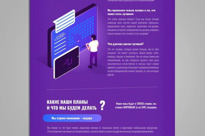 Разработаю уникальную инфографику. Современно, качественно и быстро 3 - kwork.ru