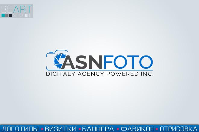 Создам качественный логотип, favicon в подарок 30 - kwork.ru