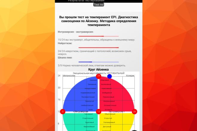 Собрать APK в Android Studio 9 - kwork.ru