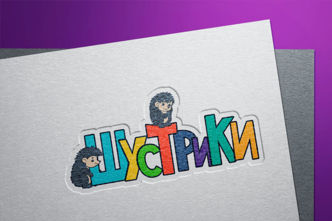 Нарисую логотип в стиле handmade 68 - kwork.ru