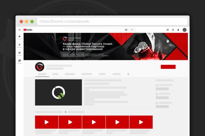 Сделаю оформление канала YouTube 2 - kwork.ru