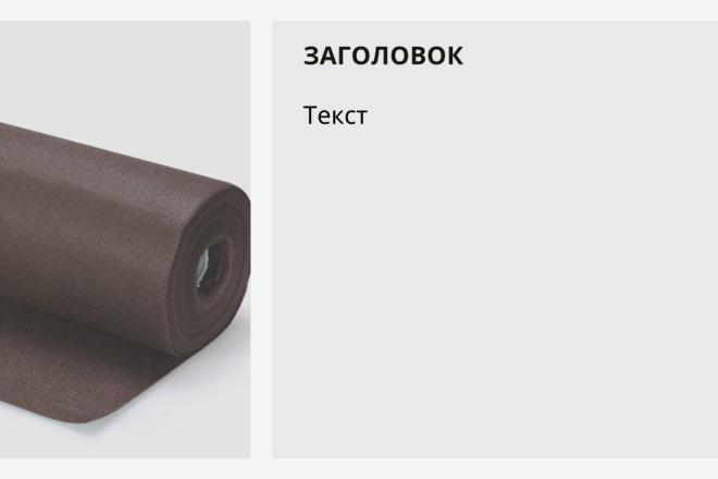 Стильный дизайн презентации 234 - kwork.ru