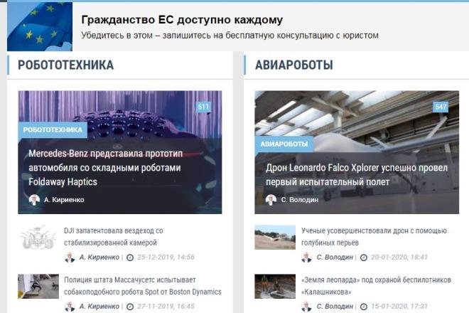 Внесу правки на лендинге.html, css, js 30 - kwork.ru