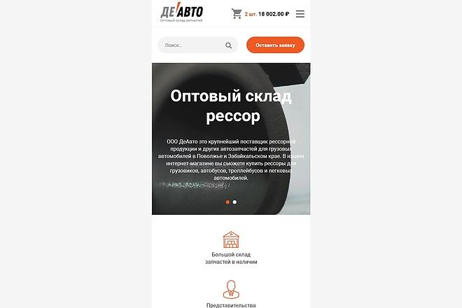 Разработаю дизайн Landing Page 49 - kwork.ru