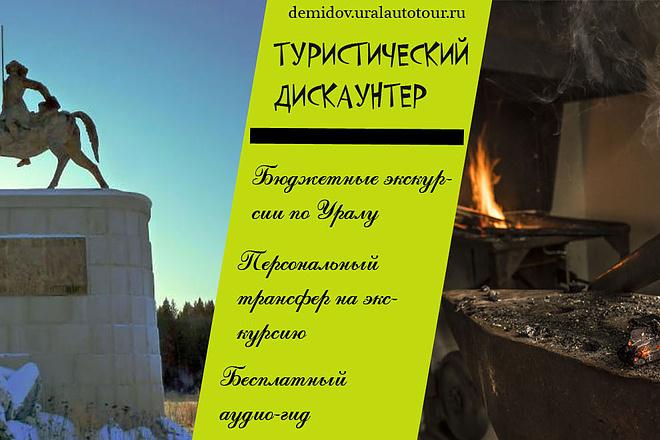 Оформление Instagram профиля 27 - kwork.ru