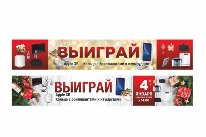 Дизайн для наружной рекламы 47 - kwork.ru