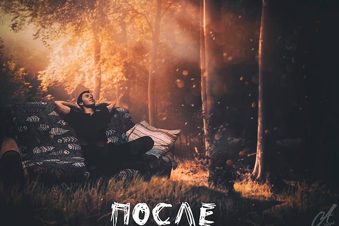 Занимаюсь обработкой в фотошопе - ретушь, замена фона, цветокор 3 - kwork.ru