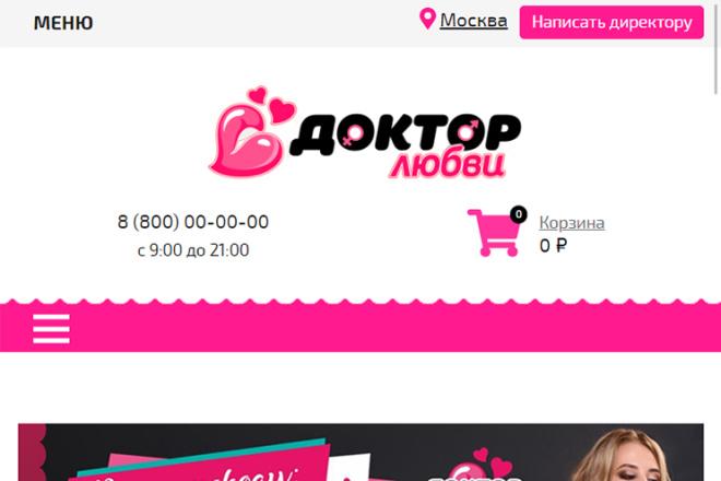 Верстка сайта из PSD Figma 3 - kwork.ru