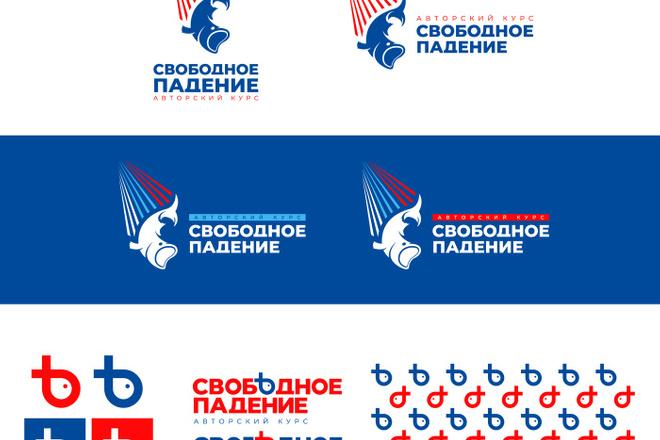 Ваш новый логотип. Неограниченные правки. Исходники в подарок 92 - kwork.ru