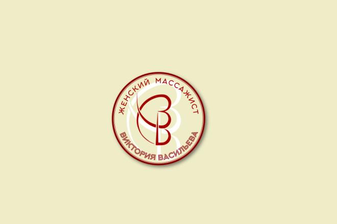 Сделаю стильный именной логотип 204 - kwork.ru