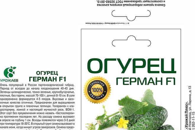 Уникальный дизайн упаковки, этикетки, наклейки 6 - kwork.ru