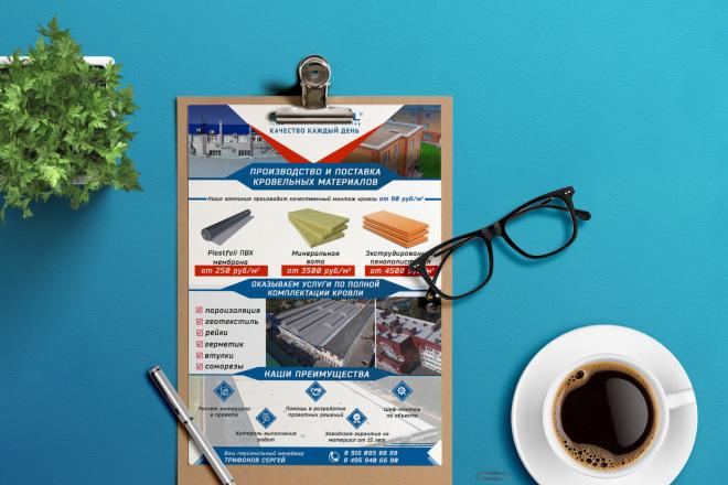 Яркий дизайн коммерческого предложения КП. Премиум дизайн 56 - kwork.ru