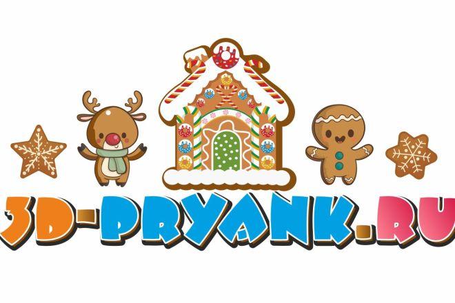 Сделаю профессионально логотип по Вашему эскизу 28 - kwork.ru