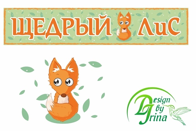 Наружная реклама 80 - kwork.ru