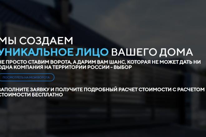 Platforma LP Creatium Сайт под ключ 38 - kwork.ru