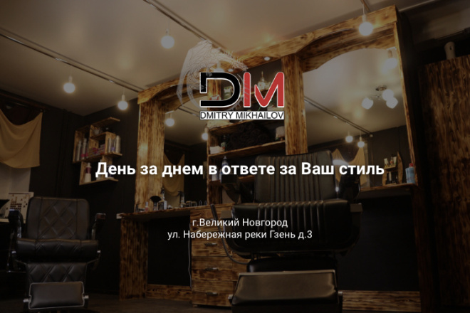 Вёрстка сайта по готовому макету 3 - kwork.ru