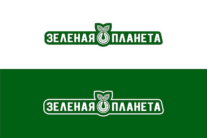 Ваш новый логотип. Неограниченные правки. Исходники в подарок 157 - kwork.ru
