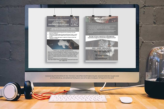 Дизайн Бизнес Презентаций 31 - kwork.ru