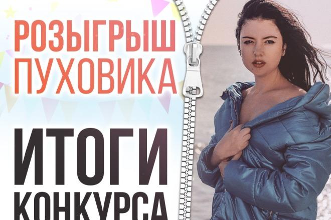 Дизайн Instagram 2 - kwork.ru
