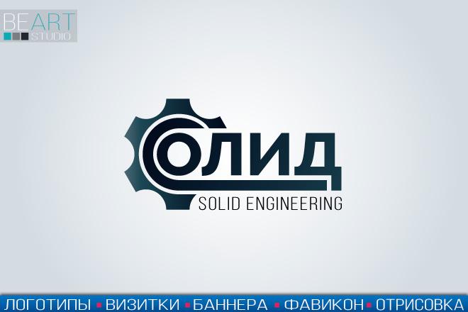 Создам качественный логотип, favicon в подарок 1 - kwork.ru