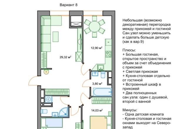Планировочные решения. Планировка с мебелью и перепланировка 121 - kwork.ru
