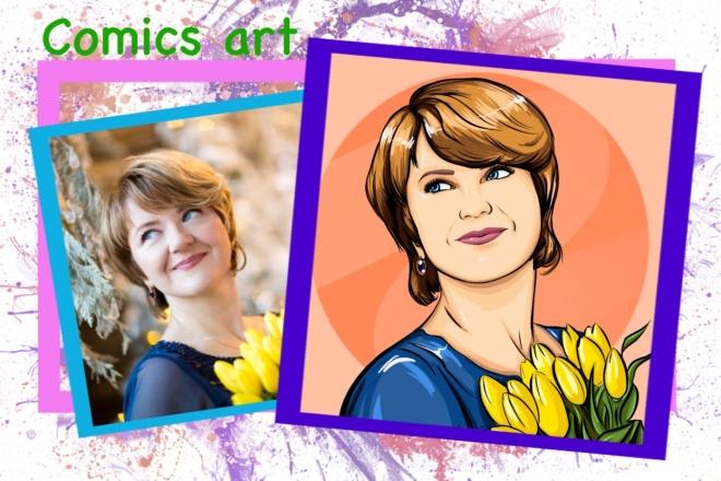 Нарисую портрет в стиле Pop Art,Comics Art, Stik Art 21 - kwork.ru