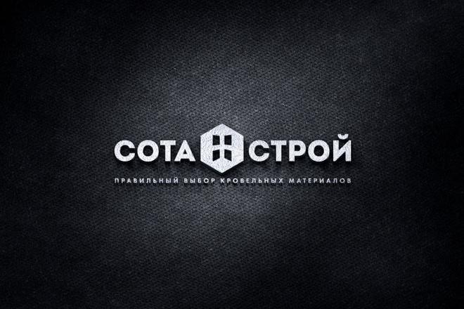 Создам современный логотип 10 - kwork.ru