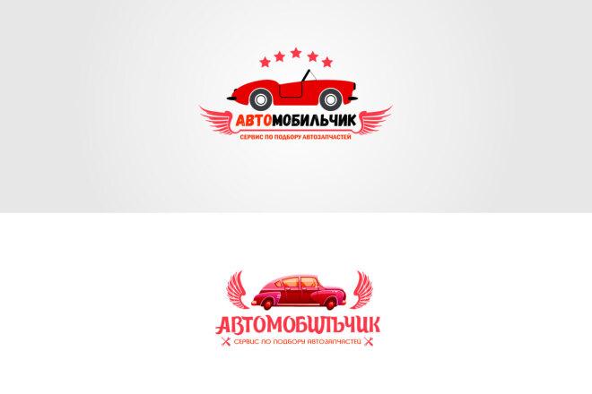Создам 2 варианта логотипа + исходник 2 - kwork.ru