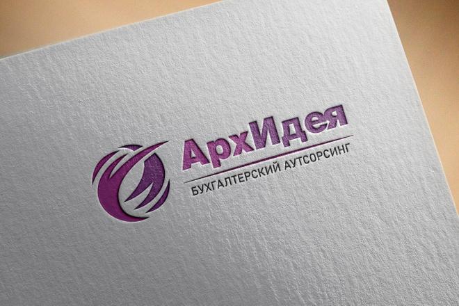 Разработаю дизайн логотипа 50 - kwork.ru
